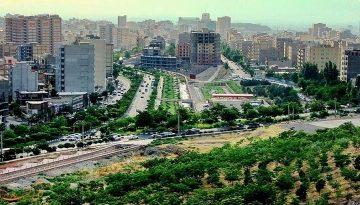 پاورپوینت در مورد شهر ارومیه